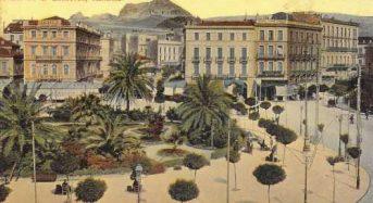 Η Αθήνα κάποτε στο παρελθόν