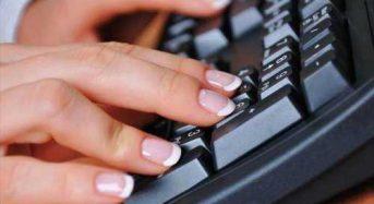 Πόσα κόλπα που πληκτρολογίου σας ξέρετε; Δείτε τα όλα