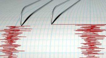 Σεισμός: Προετοιμασία ΠΡΙΝ χτυπήσει ο Εγκέλαδος