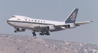 Το θρίλερ με το Jumbo 747 που θα έπεφτε στο κέντρο της Αθήνας!