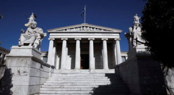 Ακαδημία Αθηνών: Το ομορφότερο νεοκλασικό κτίριο στον κόσμο!