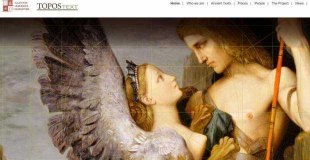 «ToposText»: Χιλιάδες μυθικές και ιστορικές τοποθεσίες στην οθόνη μας με ένα κλικ