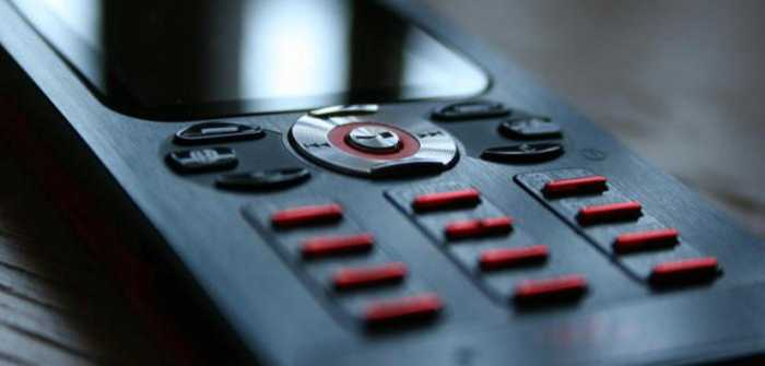 Η Νομική Προστασία από Τηλεφωνικές Διαφημιστικές Κλήσεις