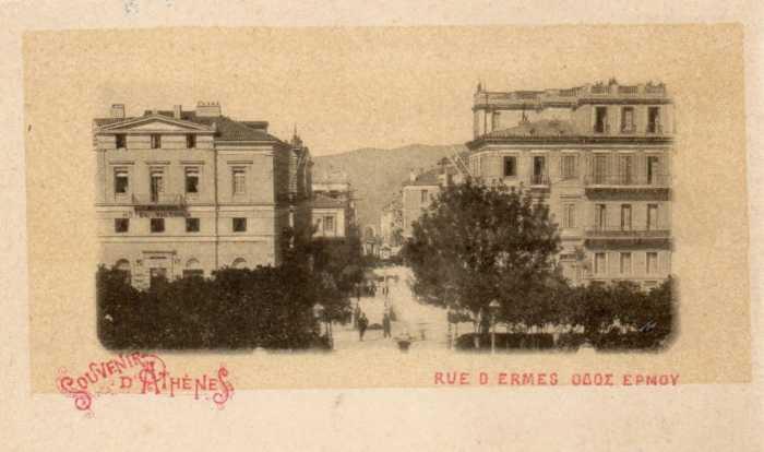 Οδός Ερμού, τότε και τώρα Ή πως φτάσαμε από τη rue d'Hermes στις βιτρίνες-κλώνους