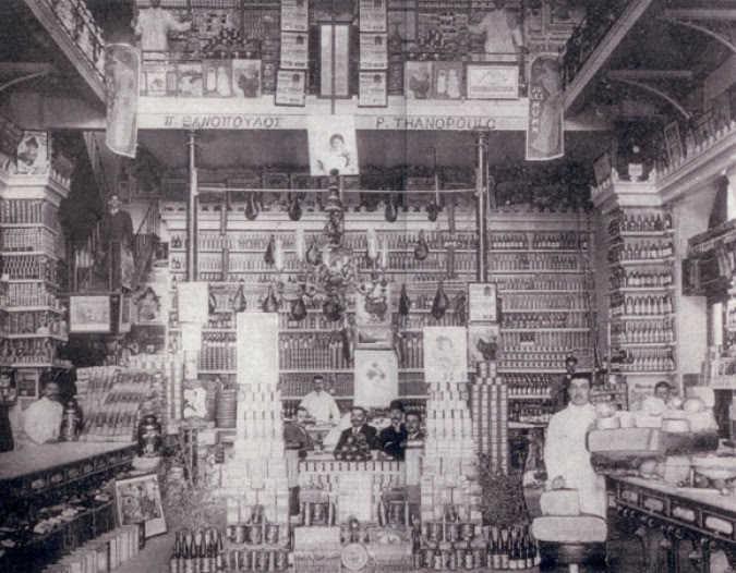 Τα «αυτόματα υπερπαντοπωλεία» και «η σούπερ- μάρκετ» των αρχών του ΄60