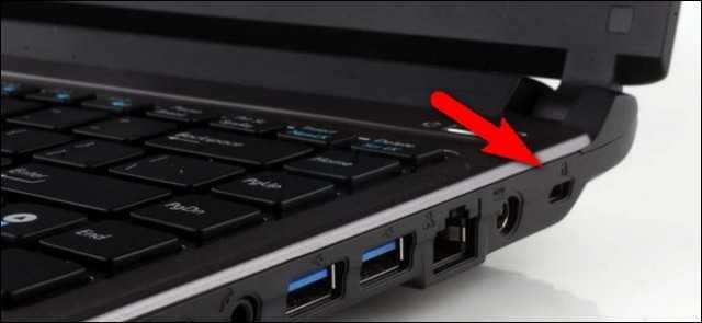 """Έχετε αναρωτηθεί τι είναι αυτή η παράξενη """"τρύπα"""" στο φορητό υπολογιστή σας;"""