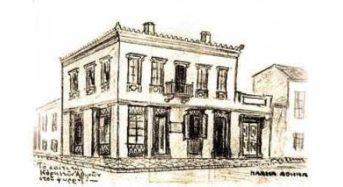 Το «Σπίτι της Κόρης των Αθηνών» και ο ανεκπλήρωτος έρωτας του λόρδου Βύρωνα που έμεινε στην ιστορία