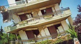24 Φεβρουαρίου 1981: Ο σεισμός των Αλκυονίδων