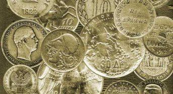 Η ιστορία του νεοελληνικού νομίσματος