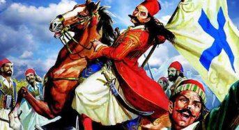 4 Μαρτίου 1827 Η Μάχη του Κερατσινίου