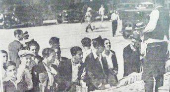 Ζέστη και… αψιλία το καλοκαίρι του 1932