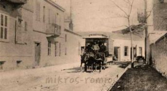 Ο Ιπποσιδηρόδρομος και ο «Κωλοσούρτης». Η ιστορική καθιέρωση των μέσων σταθερής τροχιάς