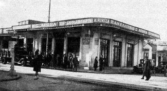 Το μπακάλικο του Κίκιζα στα 1925