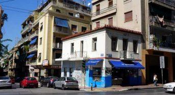 To μικρό σπίτι στην πλατεία Κολιάτσου