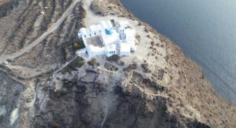 Αρχαιολογικά ευρήματα μεταθέτουν τον χρόνο έκρηξης του ηφαιστείου της Σαντορίνης