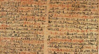 Το παλαιότερο… ιατρικό βιβλίο του κόσμο χρονολογείται το 1.600 π.Χ.